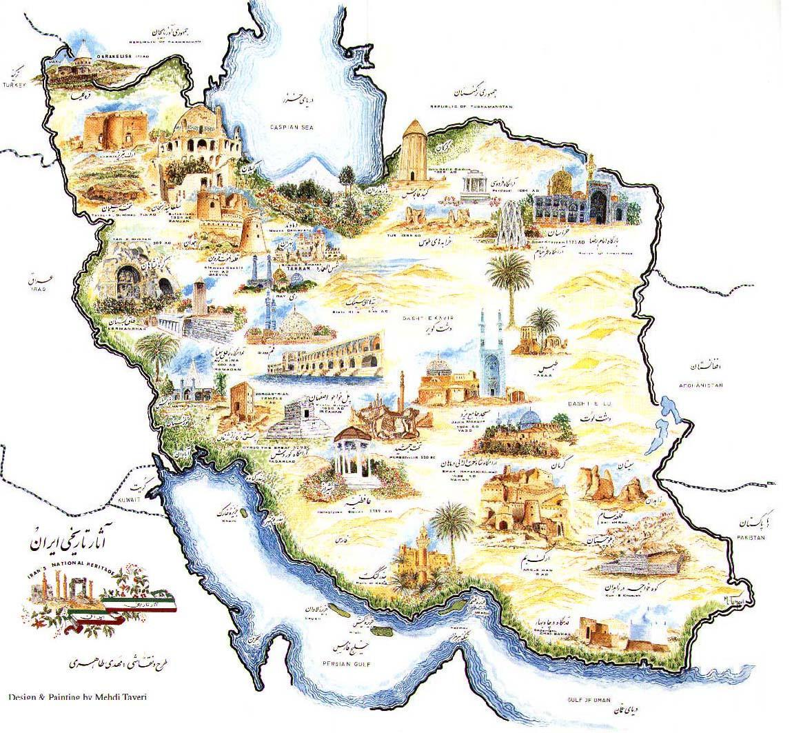 map iran travel art