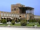 Alighapoo palace