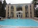 Fin garden mansion