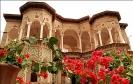 Shahzade garden mansion