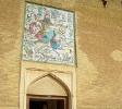 Karimkhan citadle entrance