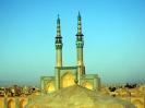 Amir Chaghmagh Tekieh in Yazd