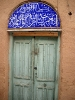 Yazd old houses
