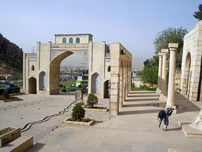 Quran-gate-Shiraz-Iran-tour