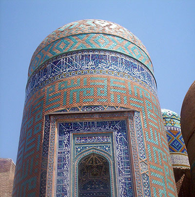 Sheikh-safi-tomb-Ardebil-tour-package